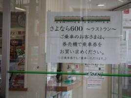 Pict0003