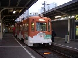 Pict0066
