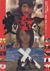 Movie00292