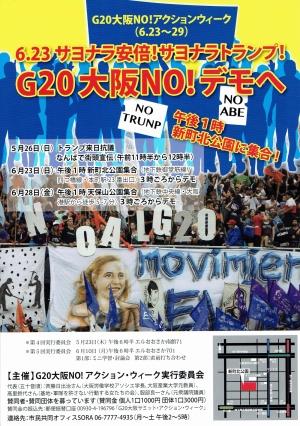 G20no_0001