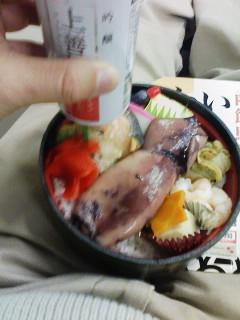 今日の夕食は