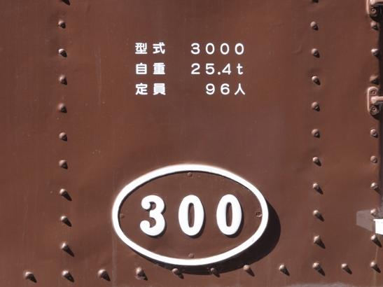 Dsc00735