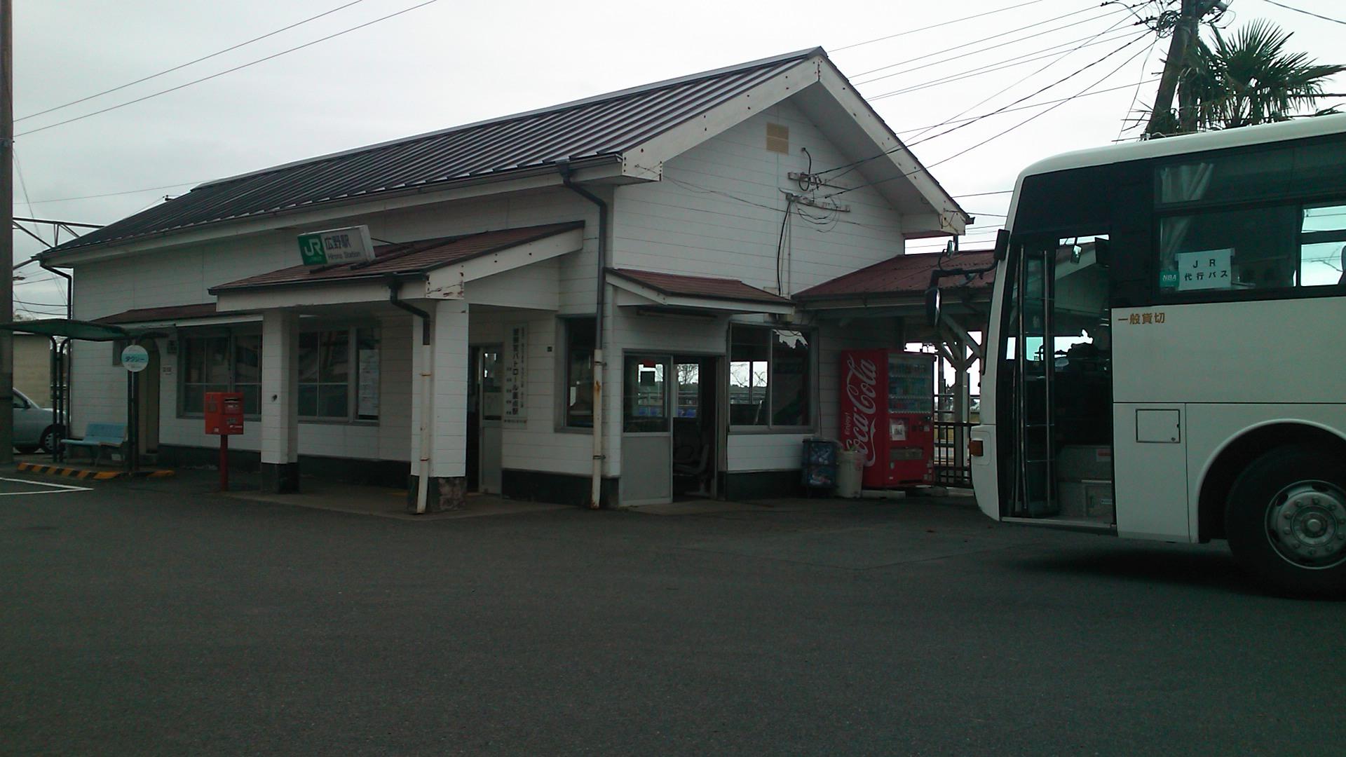 鉄道旅行かバス旅行か