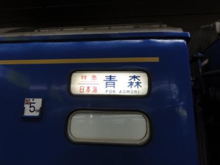 Dsc01791