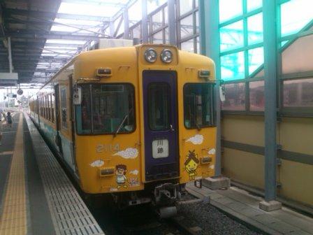 Sn3r0507