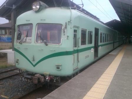 Sn3r0554