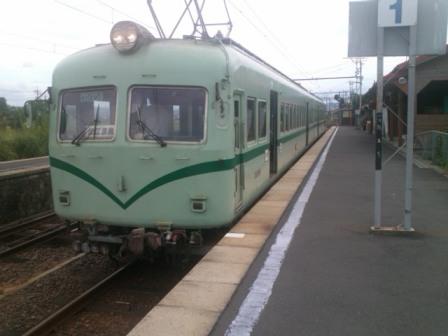 Sn3r0557