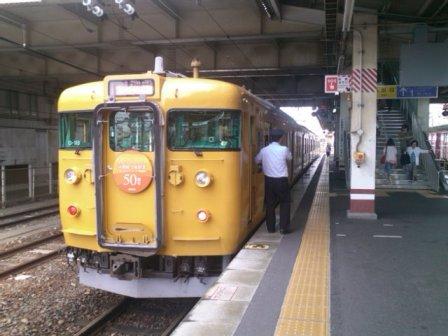 Sn3r0655