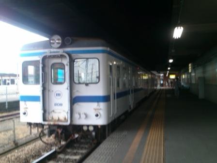 Sn3r0660