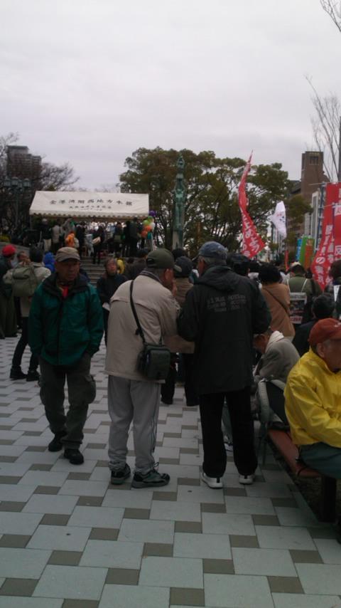 大阪反原発