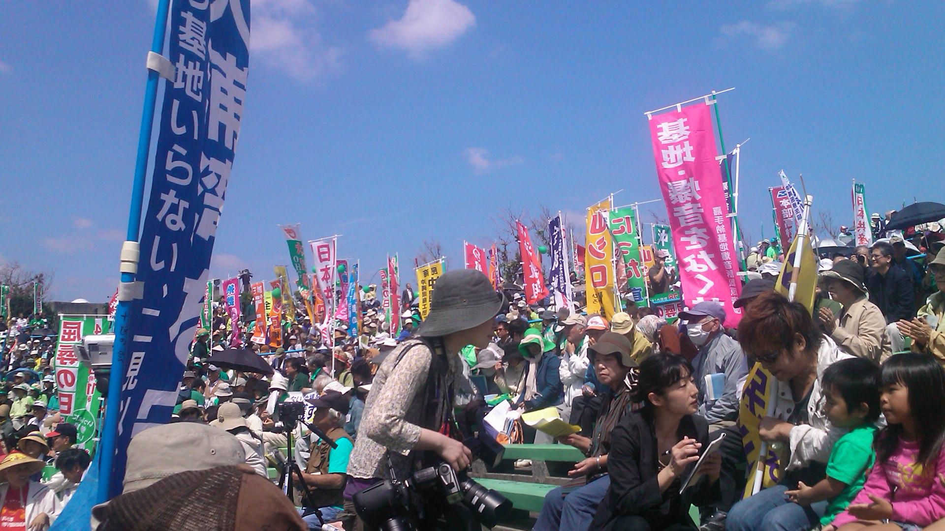 政府式典に抗議する 屈辱の日沖縄大会