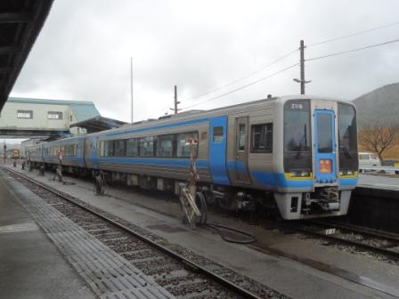 Dsc01980