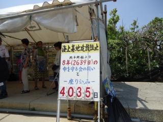 Sdsc03048