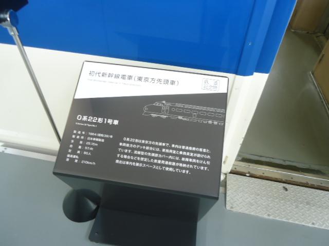 Dsc04754
