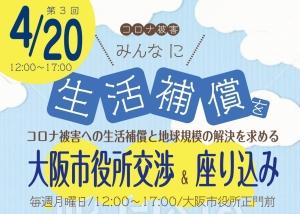 Photo_20200410095001